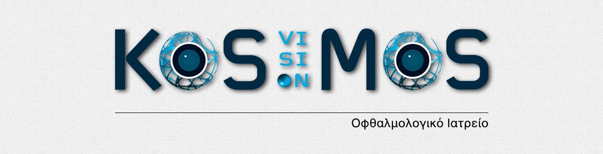 Οφθαλμίατρος - Νέα Σμύρνη  ddeb52c84f0